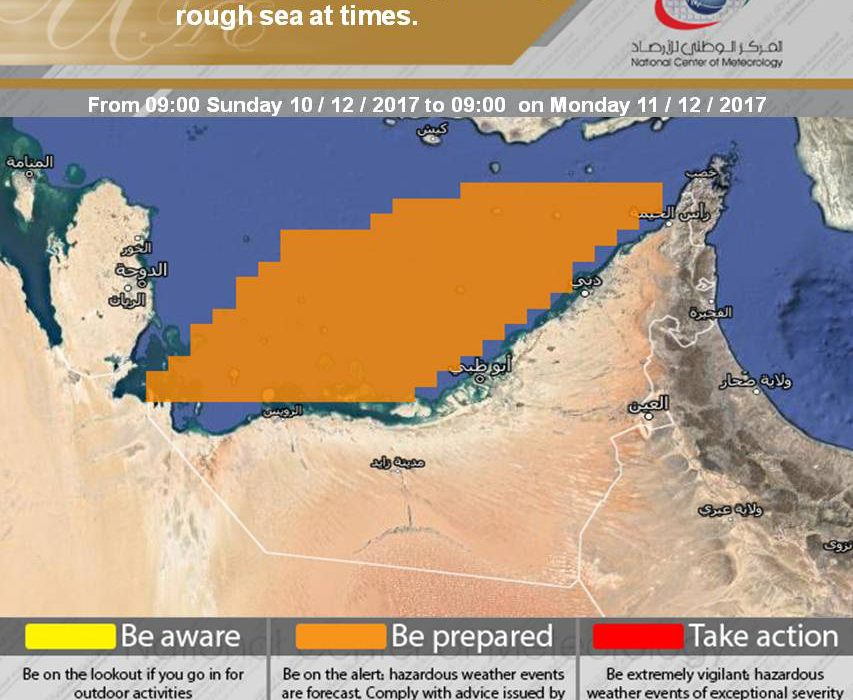 UAE residents can expect rainfall and strong winds this week