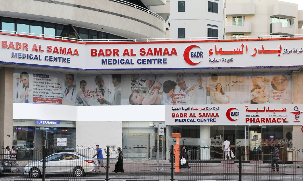 Badr Al Samaa's Dubai medical centre relocates to bigger
