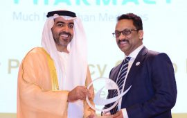 Aster Pharmacy wins SKEA Award