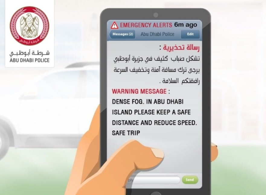 The General Command of the Abu Dhabi Police activates National Early Warning System