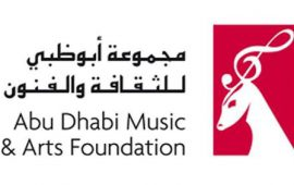 ADMAF announces winners at Abu Dhabi Festival 2018 held at the Emirates Palace
