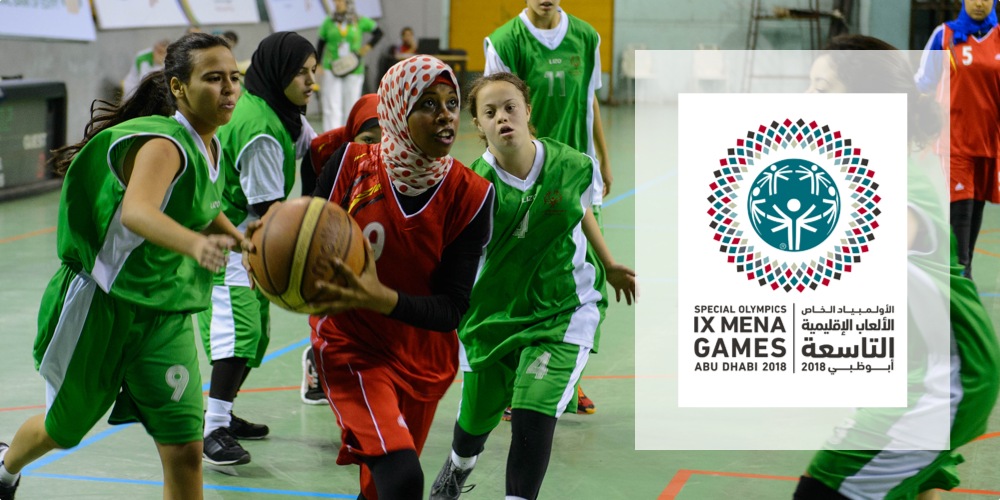 Abu Dhabi gears up for the 'Special Olympics IX MENA Games 2018'