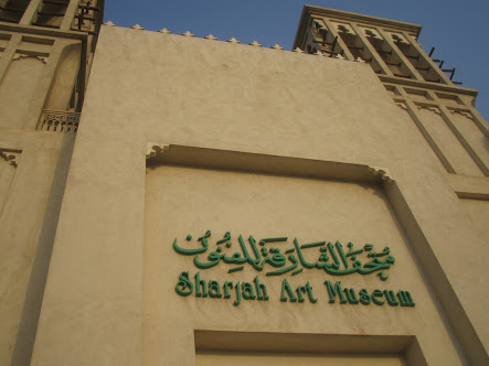 Sharjah Art Museum's specially commissioned book to celebrate its 20th Anniversary