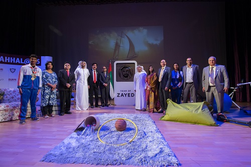 KHDA's new platform 'Rahhal' to take learning beyond the realms of a classroom