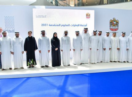 Sheikh Mohammed launches the 'UAE Advanced Science Agenda 2031'