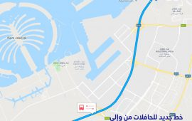 RTA to open new bus route to and from Dubai Parks & Resorts and improve many others
