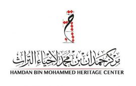 HHC announces winners of short story competition at Abu Dhabi International Book Fair