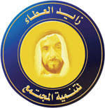 The Zayed Giving Initiative launches 20 medical units to provide free treatments