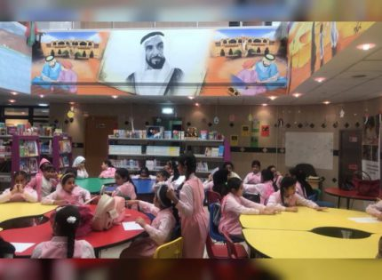 ADM hosts an event for children to celebrate Year of Zayed