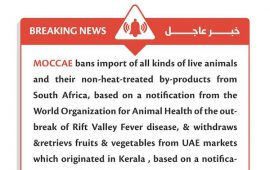 MoCCAE bans imports of fruits and vegetables from Kerala and animal products from South Africa
