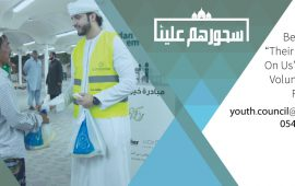 CDA volunteers and a drone to distribute 32,000 Suhour meals to workers in Dubai and UAQ