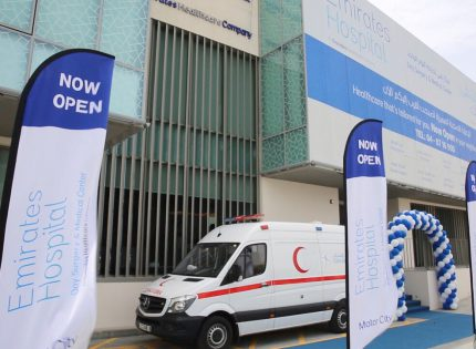 HE Humaid Al Qutami inaugurates the Emirates Hospital Day Surgery Center in Dubai Motor City