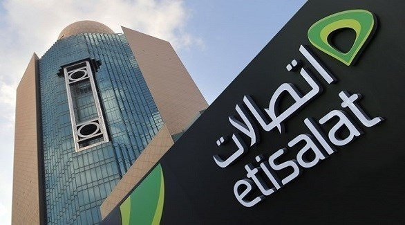 Etisalat launches the first 5G commercial wireless network in the UAE