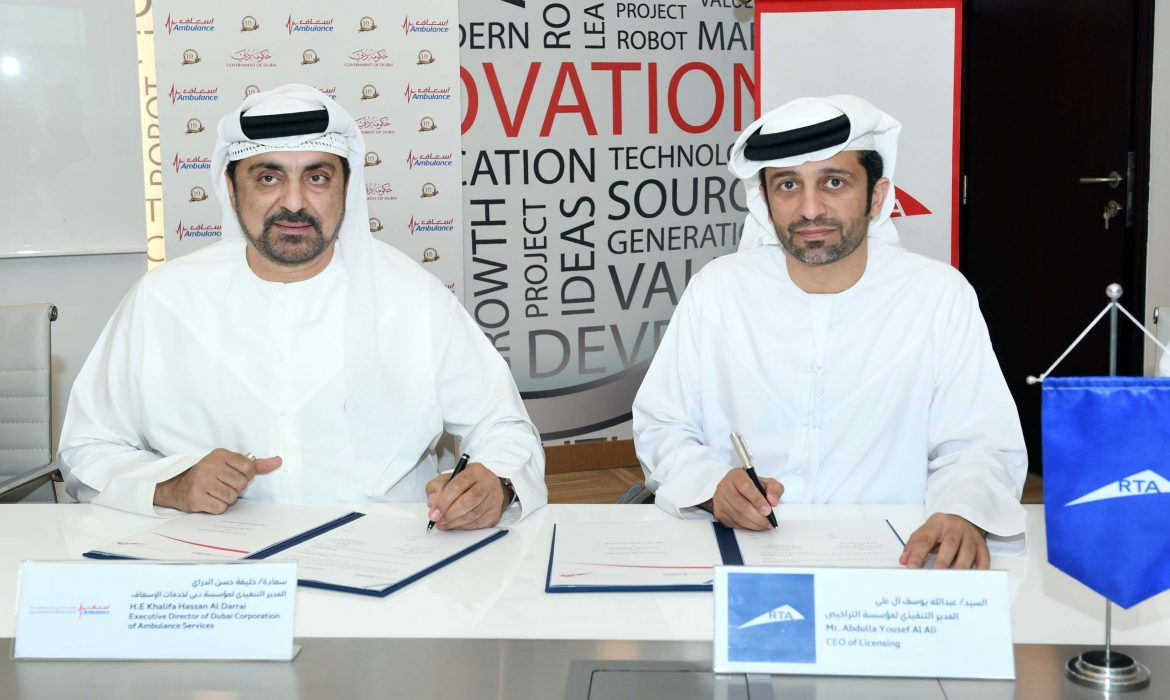 RTA signs MoU with the Dubai Corporation for Ambulance Services