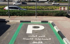 RTA allocates 70 free parking spaces for environment-friendly vehicles