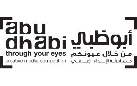 Abu Dhabi Through Your Eyes competition to close its submissions on 13th May