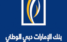 Emirates NBD bags multiple awards at the 33rd annual RBI Global Awards