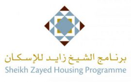 Residential support valued at AED323 million approved for 300 citizens