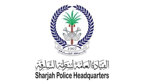 Sharjah Police's new electronic surveillance system to link ATMs to police operations room