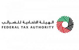 FTA conducts awareness campaign about VAT and its procedures and objectives