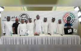 UAE Shooting and Archery Federation unveils its new official corporate logo