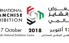IFE 2018 to be held on 16th and 17th October