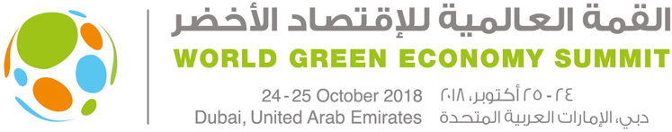 World Green Economy Summit 2018 to take place from 24 – 25 October