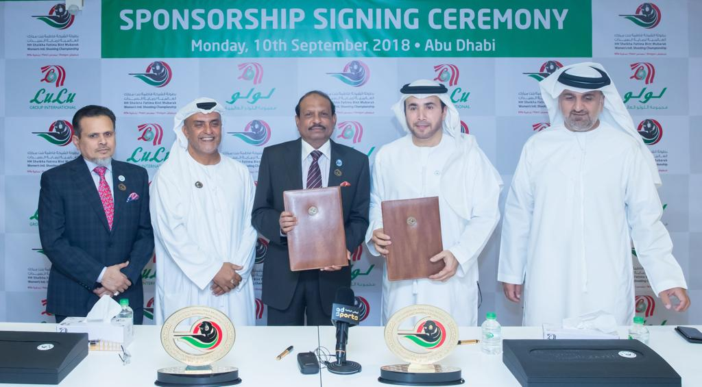 International women's shooting championship to be backed by Lulu Group