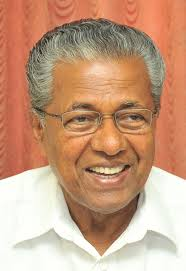 Kerala CM initiates creation of women's cell
