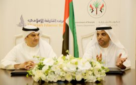 Sharjah Finance Department Cooperate With Sharjah Islamic Bank to Facilitate Payment Services