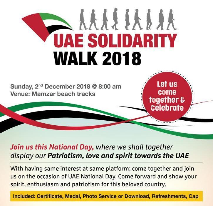 Expatriates march in the 'Solidarity Walk' to celebrate the UAE's 47th National Day