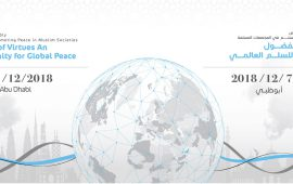 5th Annual Conference of the Forum for Promoting Peace in Muslim Societies kicks off in Abu Dhabi