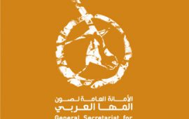 GSCAO launches the first-ever Arabian Oryx Housing and Husbandry Guidelines