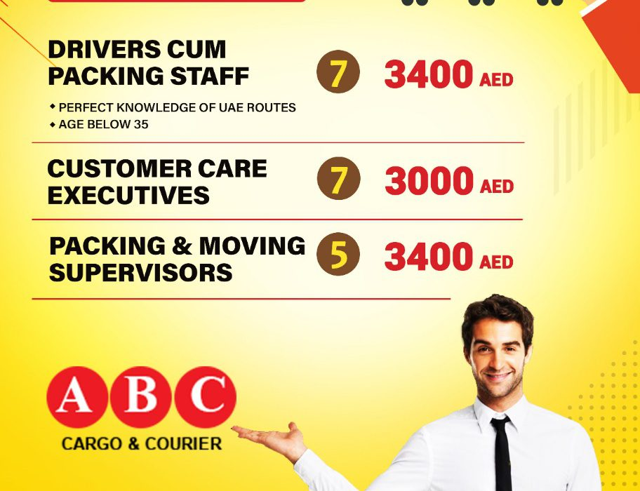 Kick start your career with ABC Cargo, Apply now