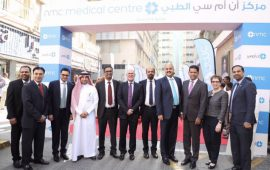 NMC Healthcare Opens a New Multi-Speciality Centre in Rolla, Sharjah