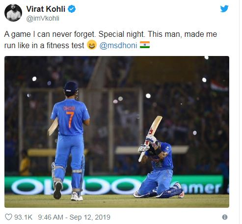 Indian captain Kohli's tweet sparks speculations about MS Dhoni's retirement